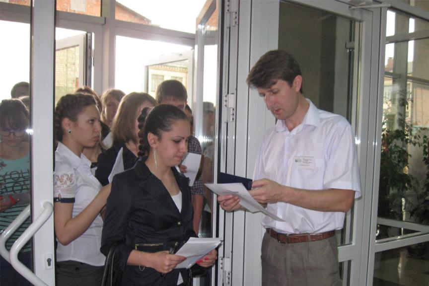 Факультет довузівської підготовки