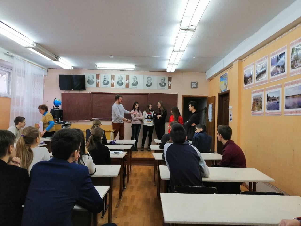 Тренінг для учнів 11-го класу Миколаївської ЗОШ № 56