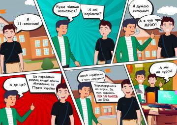comics1-min