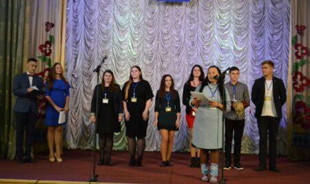 Підсумки проведення учнівського зльоту «Лідери Миколаївщини»