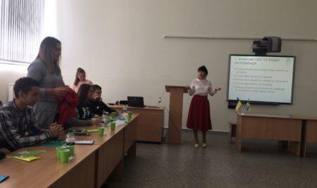 Учнівський зліт «Лідери Миколаївщини»